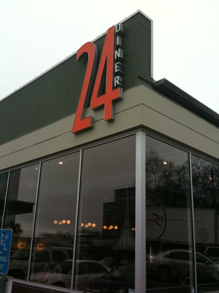 24 Diner: An Austin Must-Eat
